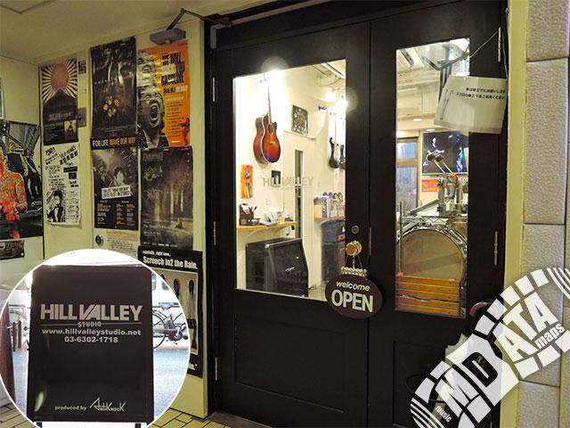 ヒルバレースタジオの写真