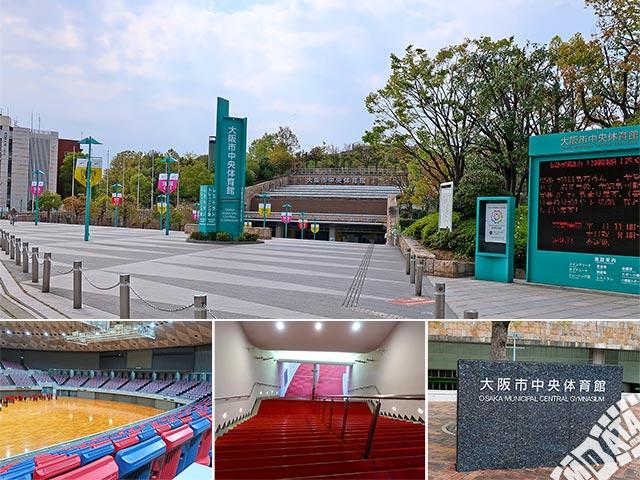 大阪市中央体育館の写真