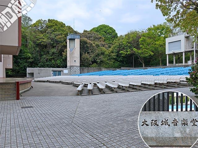 大阪城音楽堂の写真