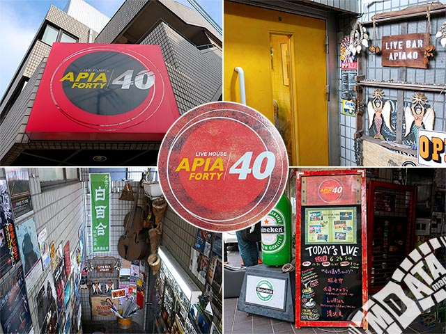 APIA40の写真