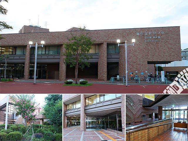麻生市民館の写真
