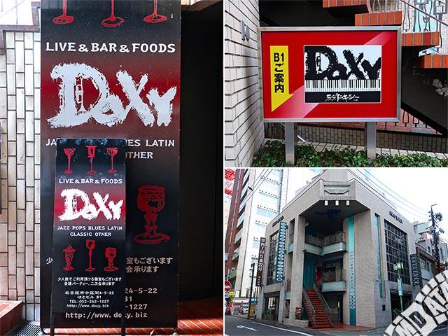 Live DOXYの写真