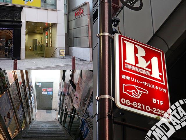 B4 sound works studio 心斎橋店の写真