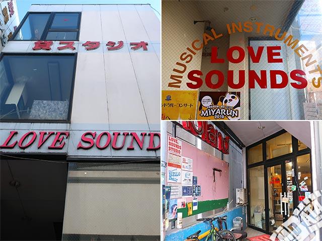 LOVE SOUNDS STUDIOの写真