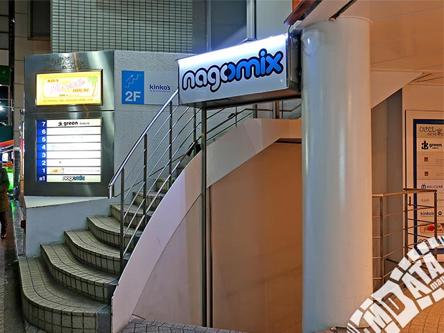 nagomix渋谷の写真
