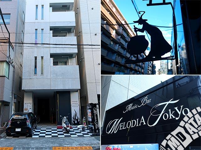 MELODIA Tokyoの写真