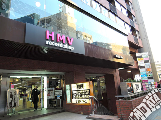 HMV record shop 渋谷の写真