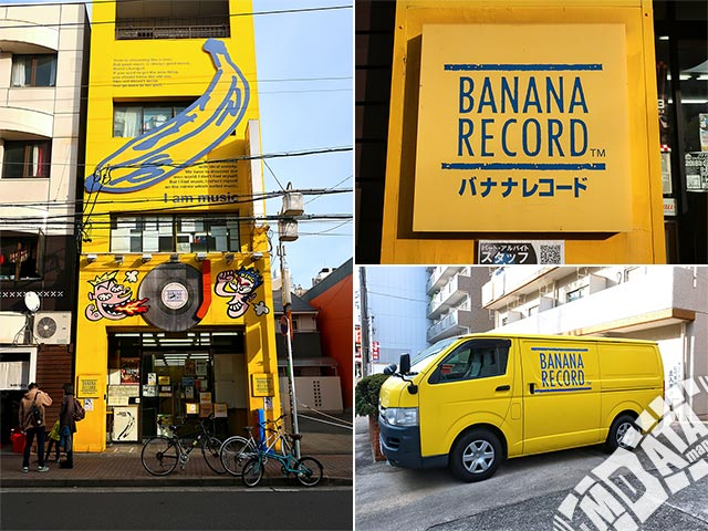 バナナレコード大須店の写真