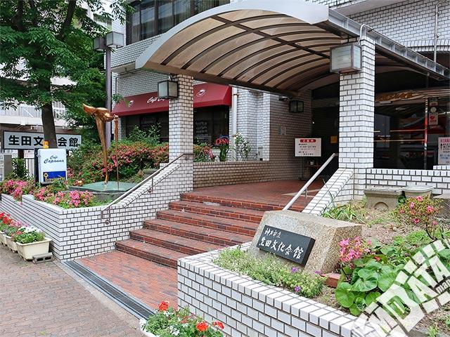 生田文化会館の写真