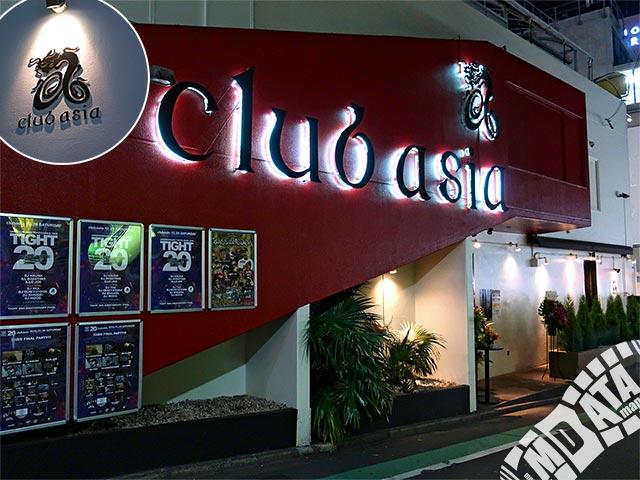 渋谷clubasiaの写真