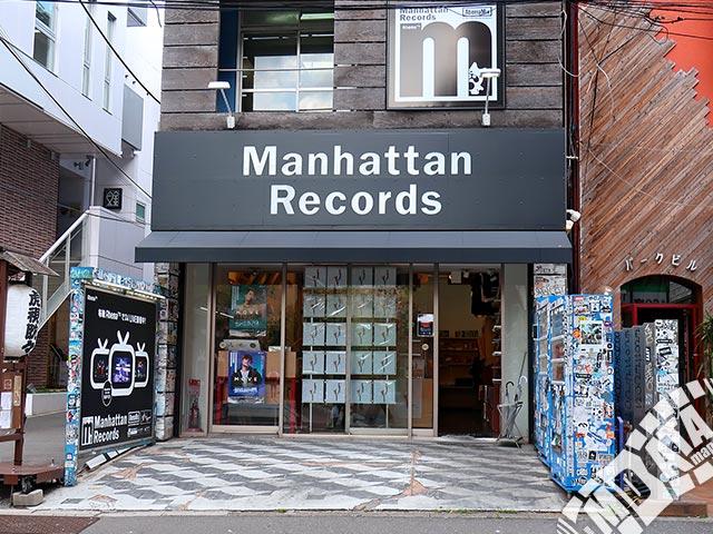 マンハッタンレコード渋谷の写真