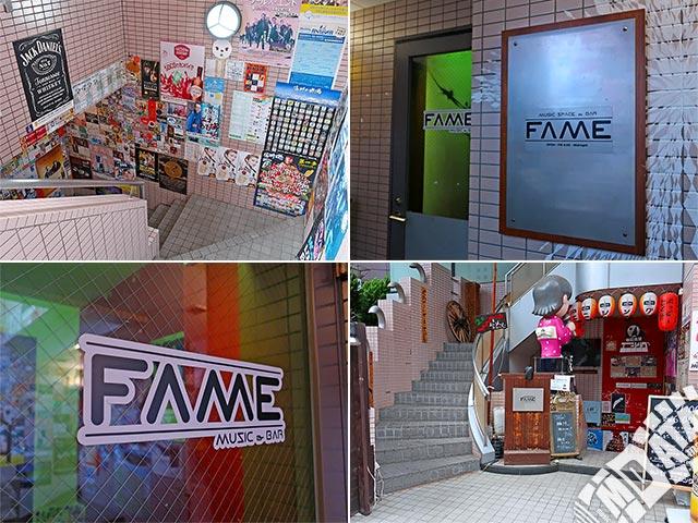 FAMEの写真