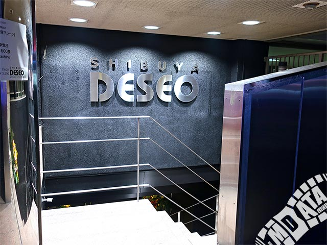 渋谷DESEOの写真