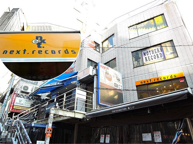 渋谷next recordsの写真