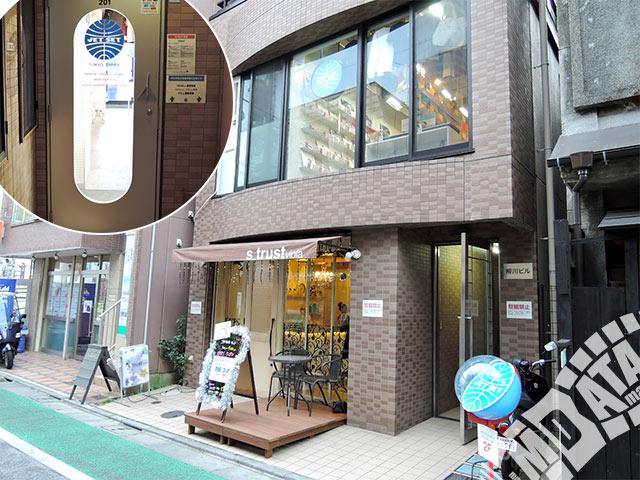 JET SET TOKYO下北沢店の写真