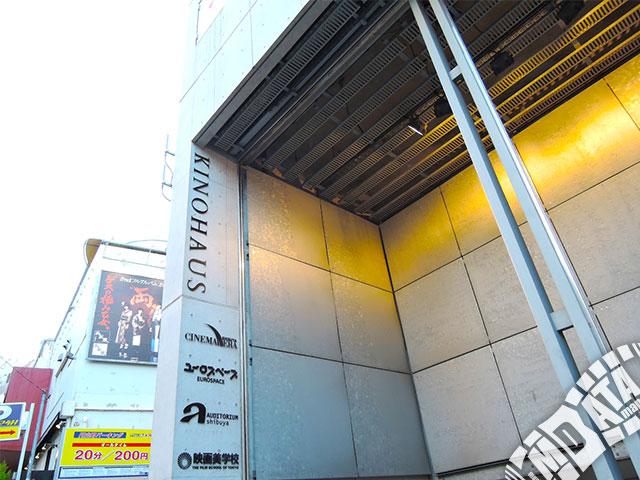 渋谷ユーロライブの写真