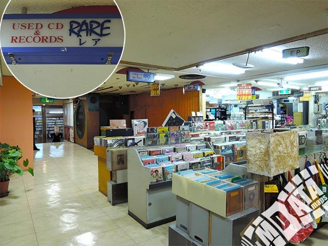 レア高円寺店の写真