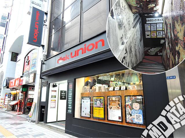 ディスクユニオン新宿の写真