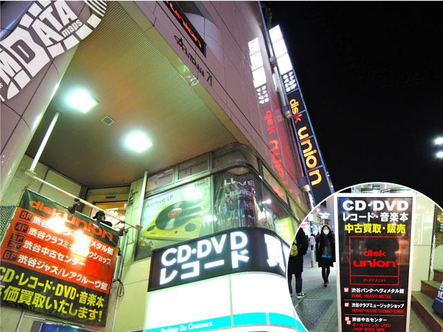 渋谷ディスクユニオンの写真