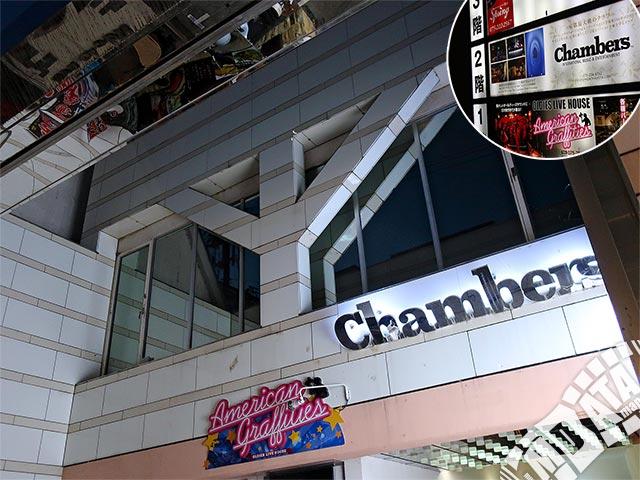 木屋町Chambersの写真