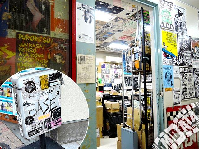 高円寺レコードショップBASEの写真
