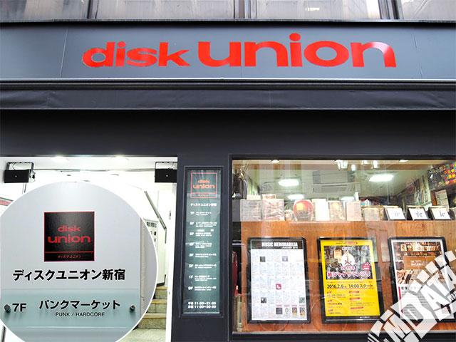 ディスクユニオン新宿パンクマーケットの写真