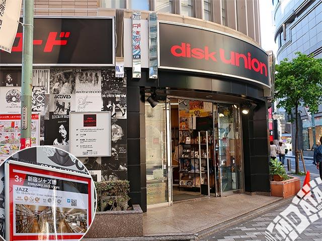 ディスクユニオン新宿ジャズ館の写真