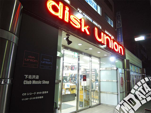 ディスクユニオン下北沢店の写真