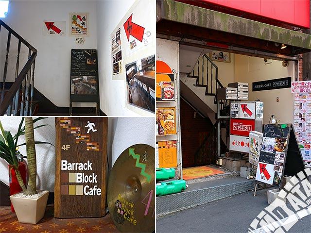 下北沢バラックブロックカフェの写真