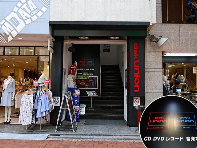 ディスクユニオン吉祥寺店の写真