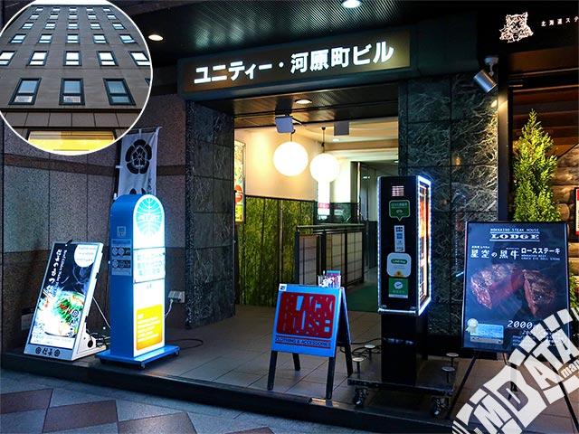 シネマチックサルーン京都の写真