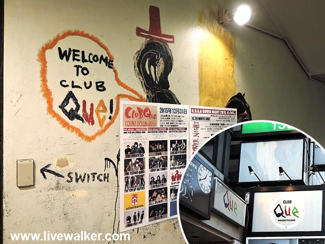 下北沢CLUB Queの写真