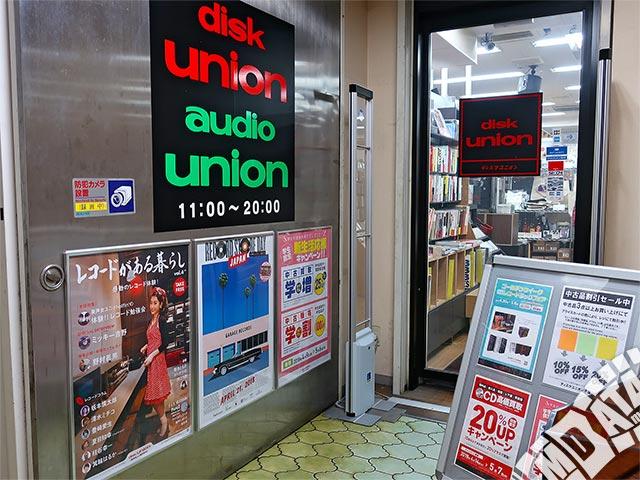 ディスクユニオン千葉店の写真