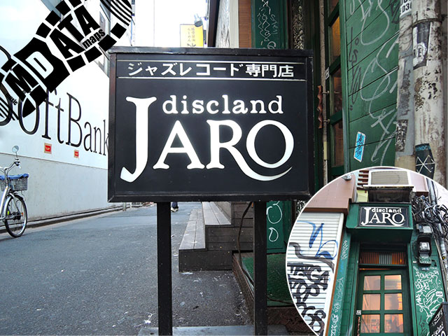 discland JAROの写真