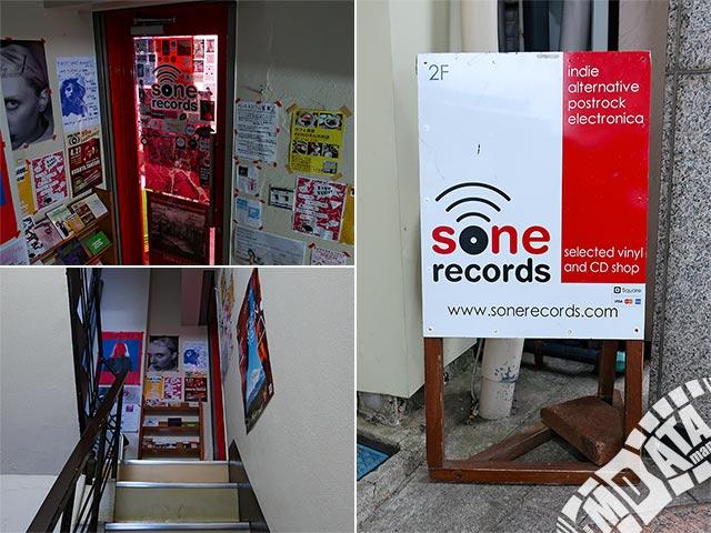 sone recordsの写真