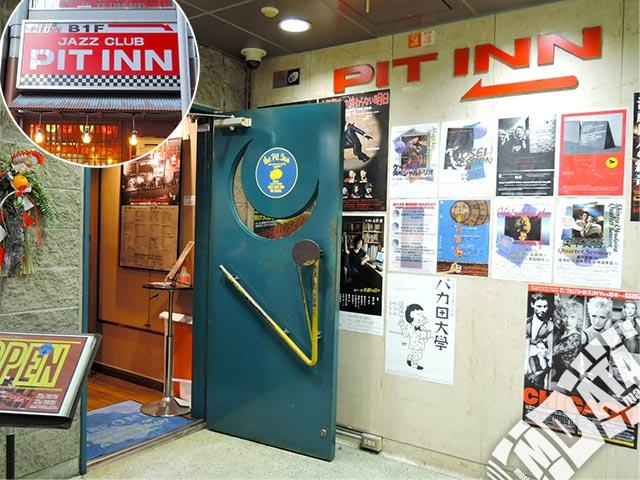 新宿PIT INNの写真