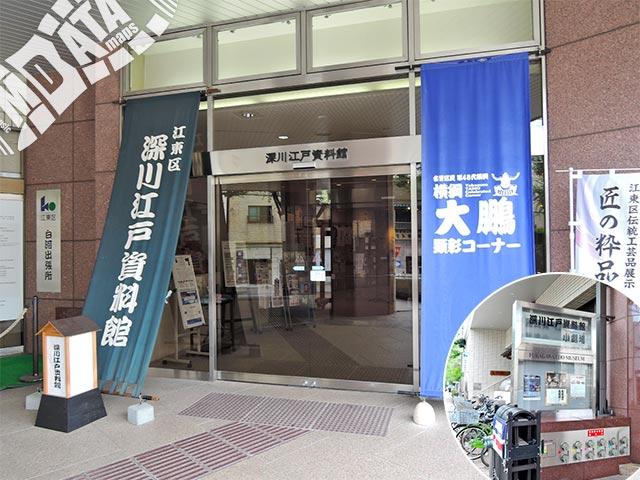 深川江戸資料館の写真