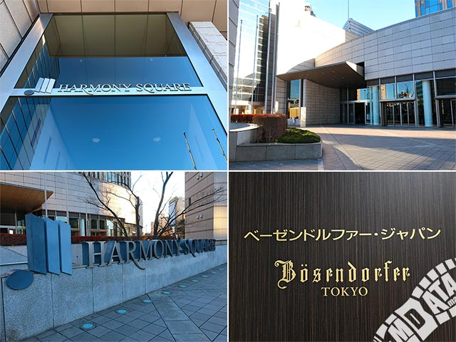 ベーゼンドルファー東京の写真