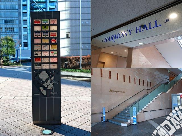 中野坂上ハーモニーホールの写真
