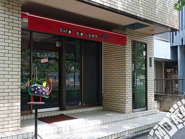東中野カフェ・ド・リヨンの写真