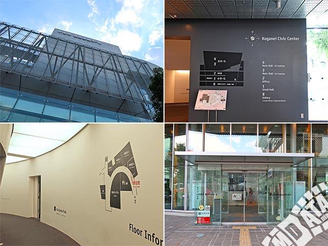 小金井 宮地楽器ホール 練習室の写真