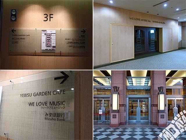 WE LOVE MUSIC Inc.ヴァイオリン教室の写真