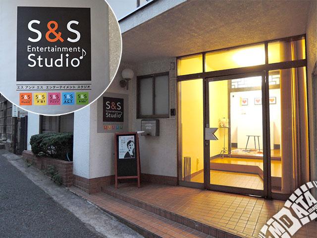渋谷スタジオS&Sの写真