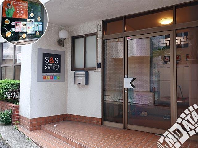 S&Sエンターテインメントスタジオの写真