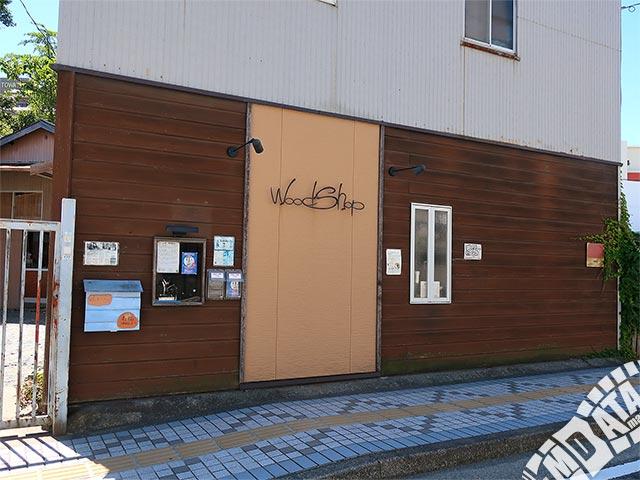 平塚Bar Wood Shopの写真