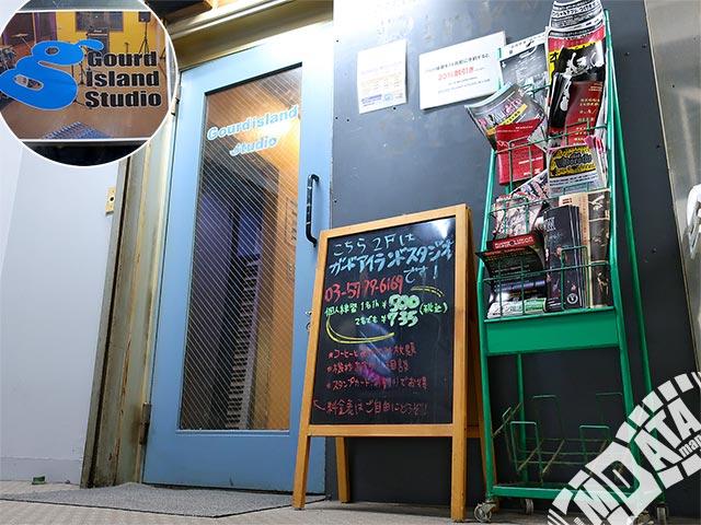 ガードアイランドスタジオ梅ヶ丘店の写真