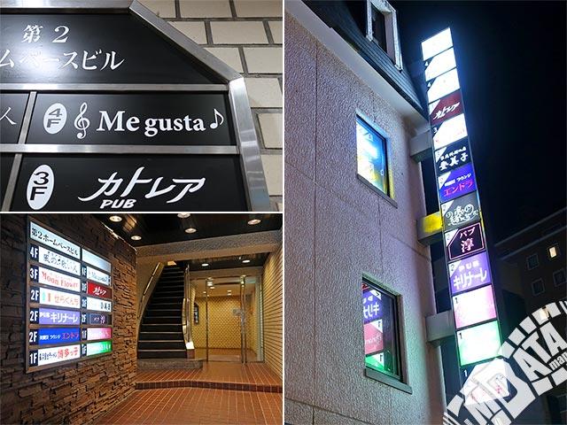 関内Megustaの写真