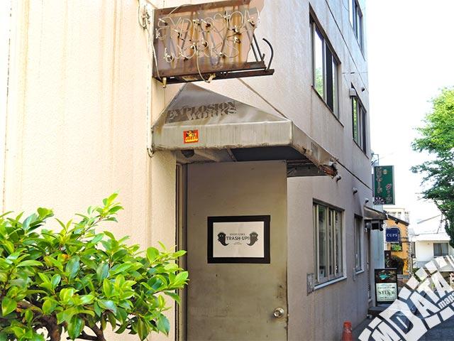 神楽坂TRASH UP!! の写真