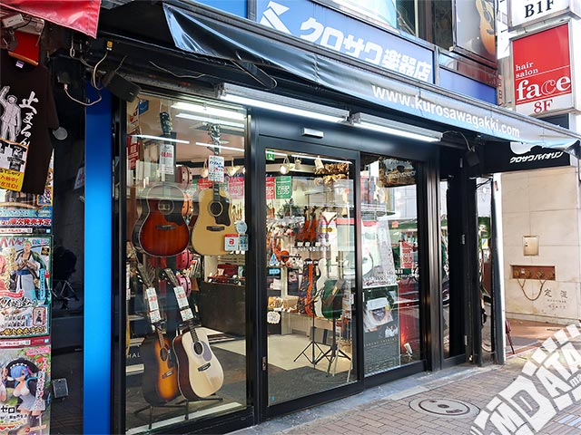 クロサワ楽器池袋店 新館の写真
