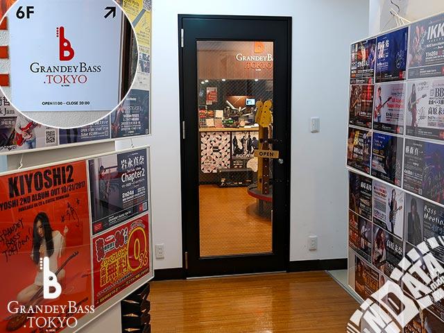 イケベ楽器店 グランディベース東京の写真
